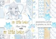 Design Paper My Little Baby - A4