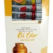 Oil Colour Set 12x12ml