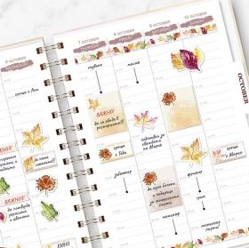Planner Stickers Autumn Mood